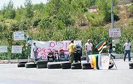 הפגנה בית ג'אן נגד משרד הפנים