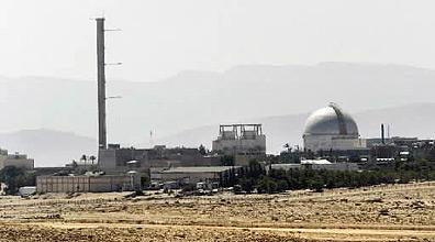 הכור הגרעיני בדימונה (צילום: AFP)