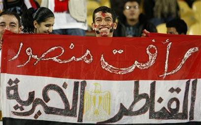 אוהדי כדורגל במצרים (צילום: AP)