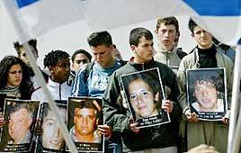 הפגנה ישראלים ירושלים