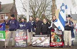 האג הפגנות ישראל פלסטינים