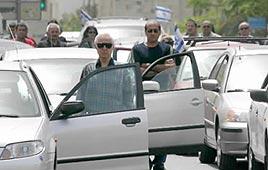יום הזיכרון צפירה זיכרון עומדים דום מכוניות ירושלים