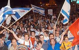 מפגינים מול בית רה