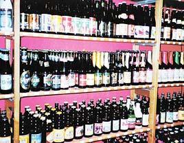 חנות בירה בבריסל