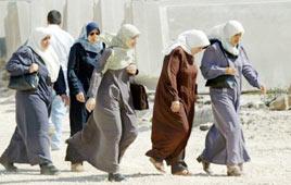 נשים מפגינות בא-רם