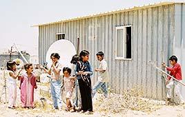 ילדים בכפר