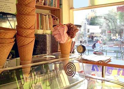 סנסציוני הכי טובה ומשובחה: גלידה מדרום ועד צפון GP-63