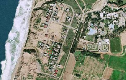 עדכון מעודכן ארסוף, מתוך מקומות בישראל - אנציקלופדיה ynet EW-26