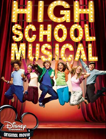 high school musical -- כולל תרגום