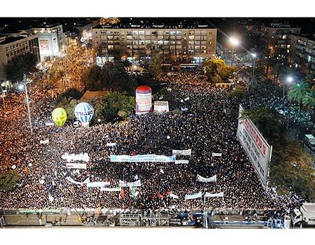 Place Rabin le 4 novembre 2007