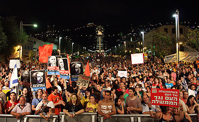 В Израиле новые демонстрации