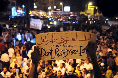הפגנה מול שגרירות ישראל בקהיר (צילום: AFP)