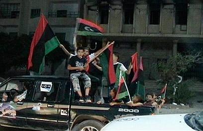 החגיגות בעיר מיסרטה. לא ידוע על יהודים בלוב (צילום: רויטרס)