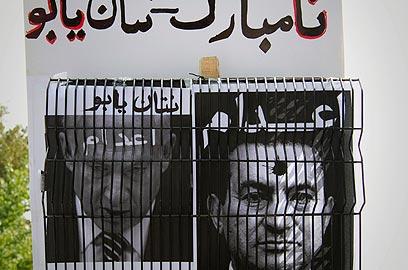נתניהו לצד מובארק, בהפגנה באיראן (צילום: רויטרס)