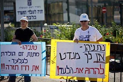 נועם ואביבה שליט, שלשום מול משרד ראש הממשלה (צילום: נועם מושקוביץ)