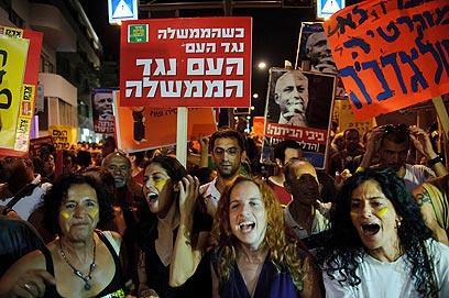 Tel Aviv. No caminho para o estado (Foto: Kalmar)