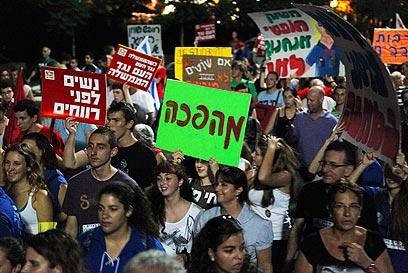 חיפה. מהפכה בירוק (צילום: אבישג שאר-ישוב)