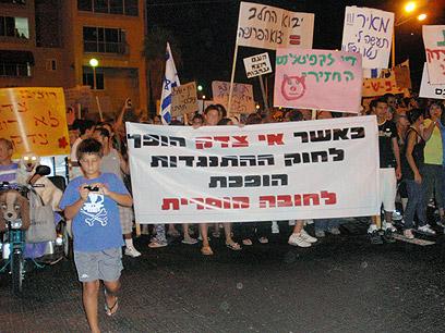 Eilat. Residentes Resort cidade tomaram as ruas (Foto: Ruhama Biton)