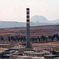 אתר הגרעין באיספהאן צילום: EPA