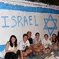 באדיבות הסוכנות היהודית