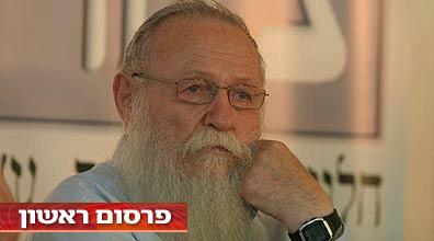 הרב דרוקמן (צילום: גיל יוחנן)