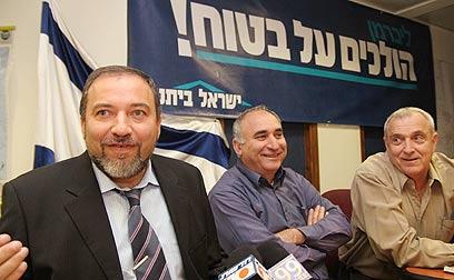 צילום: יואב גלאי