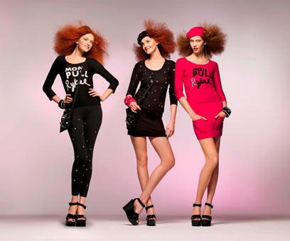 """וינטג' בנווה מגן: מכירות הסופ""""ש - אופנה"""