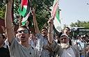 הפגנה בטורקיה נגד ישראל (צילום: AFP)