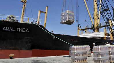 הספינה הלובית לפני ההפלגה (צילום: AFP)