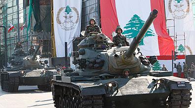 טנק בביירות (צילום: AP)