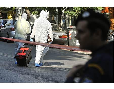 פיגוע בבורגס ! - פיגוע באוטובוס של תיירים מישראל
