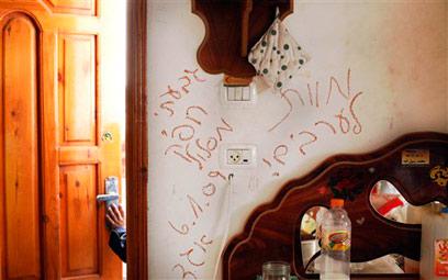 """"""",""""www.ynet.co.il"""