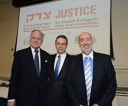 נציגי ישראל בכנס הפליטים באו