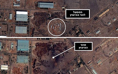 מכולות הנשק, לפני ואחרי הפיצוץ (צילום: Satellite Sentinel Project)
