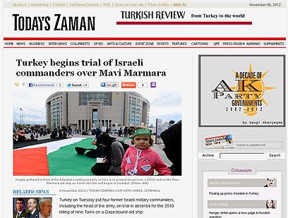 דיווחים על המשפט בטורקיה