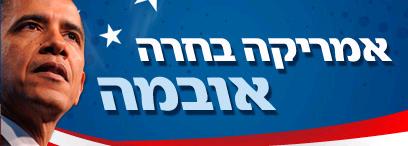 http://www.ynet.co.il/PicServer3/2012/11/07/4252794/7.jpg