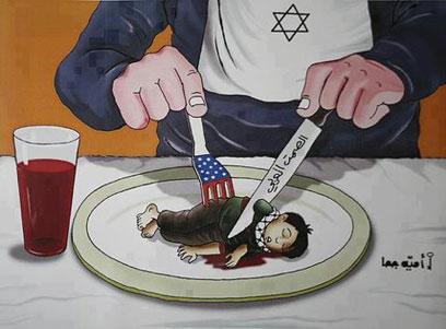 המזלג אמריקני, הסכין ערבי. ישראל אוכלת את ילדי עזה