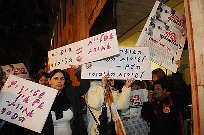 מחאת האחיות. מאבק למען אינטרס לאומי (צילום: ירון ברנר)