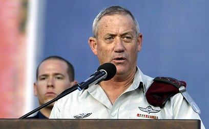 IDF Chief of Staff Benny Gantz addresses audience (Photo: Haim Zach)