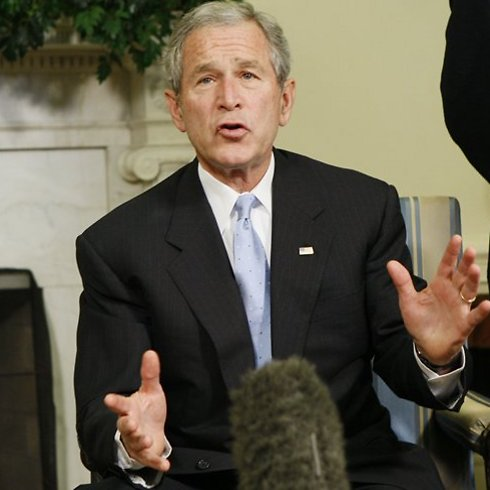 George W. Bush reportedly offered Asgari asylum in the US. (Photo: AP) (Photo: AP)