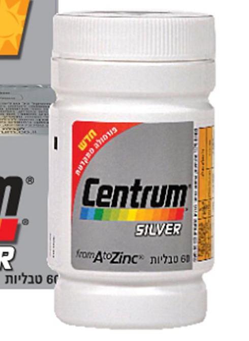מסודר מולטי ויטמין לגילאי 50 ומעלה MJ-22