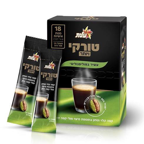 מסודר לבריאות: קפה טורקי עם יותר פולי קפה ירוקים BK-86