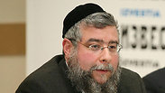 Photo: Conference of European Rabbis