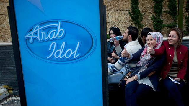 Arab Idol tryouts in Ramallah (Photo: AP)