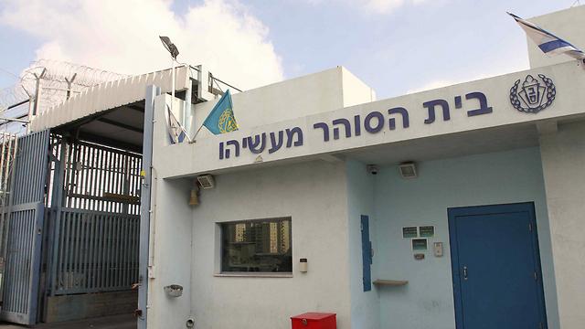 בגלל המחדלים החמורים במשרד הבריאות שהביאו למותם של 3100 ישראלים ליצמן ויולי אדלשטיין עלולים לחלוק תא משותף בכלא לעשור לכאורה 4849902199488640360no