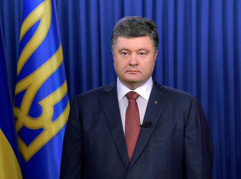 Ukrainian President Petro Poroshenko (Photo: EPA)