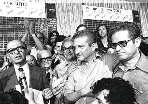 """הליכודניקים נזכרים, 40 שנה למהפך: """"לא היינו מוכנים להרגיש יותר אפליה של עדות המזרח"""""""