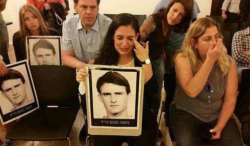 בגלל הצגה על מחבל: עיריית חיפה נגד תיאטרון אל-מידאן