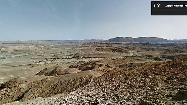 מכתש רמון (צילום: מתוך Google Street View)
