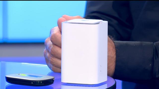 מודרניסטית מה קרה ל-WiFi? המדריך המלא לשיפור הקליטה XQ-66